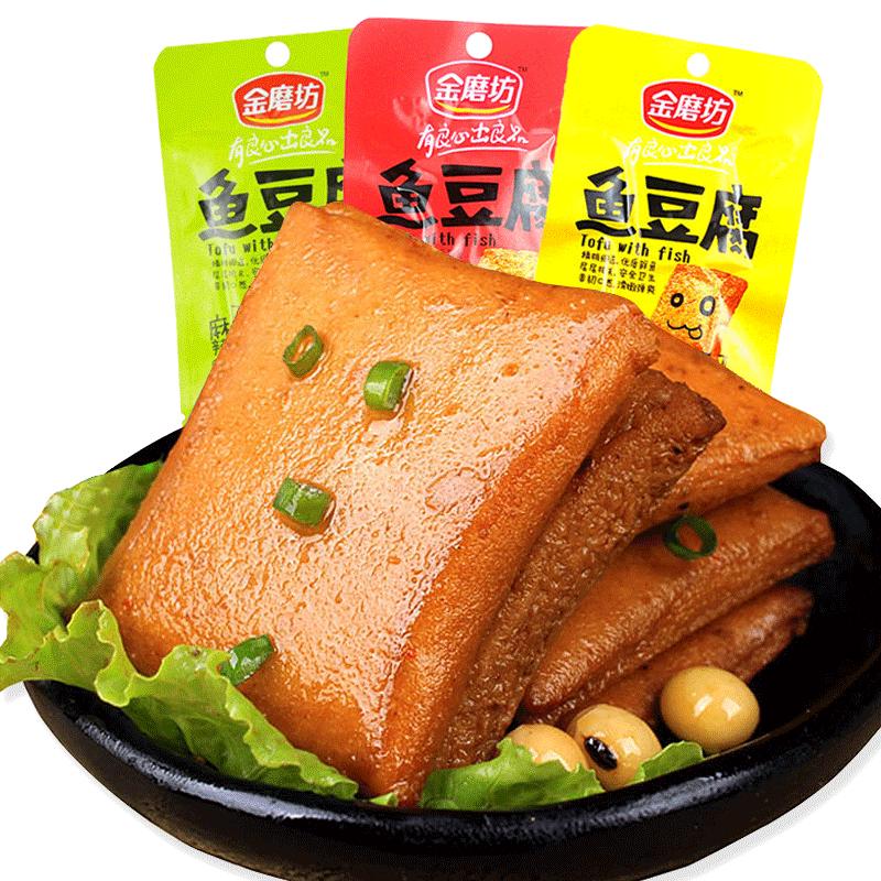 金磨坊鱼豆腐零食50包香辣小吃豆干麻辣宿舍小零食休闲食品豆腐干