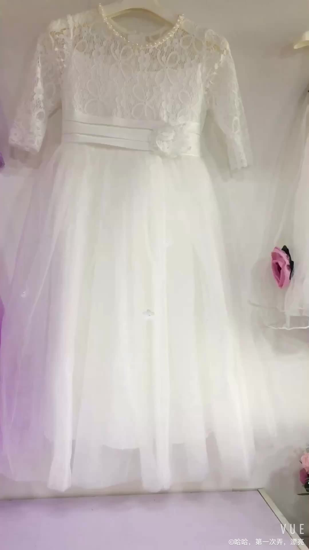 Baby Girl Names Images Bridal Pictures Of Latest Gown Design Wedding ...