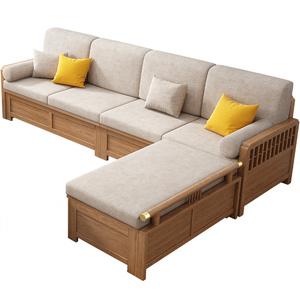 健匠新中式全实木三人双人储物沙发