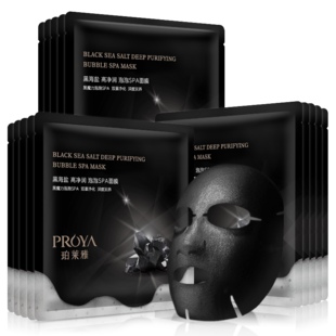 [flagship store] 10 pieces of black sea salt Bubble Mask