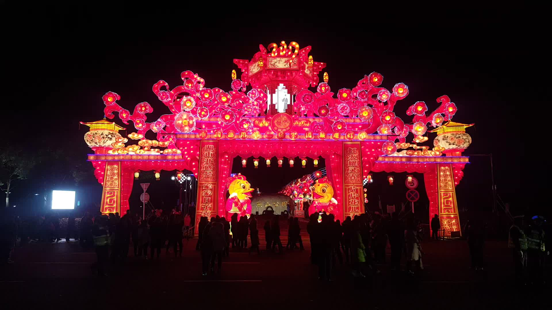 mooncake festival With the 2013 mid-autumn festival in taiwan coming up on september 19th, it's worth getting to know the traditions and history associated with this important festival.