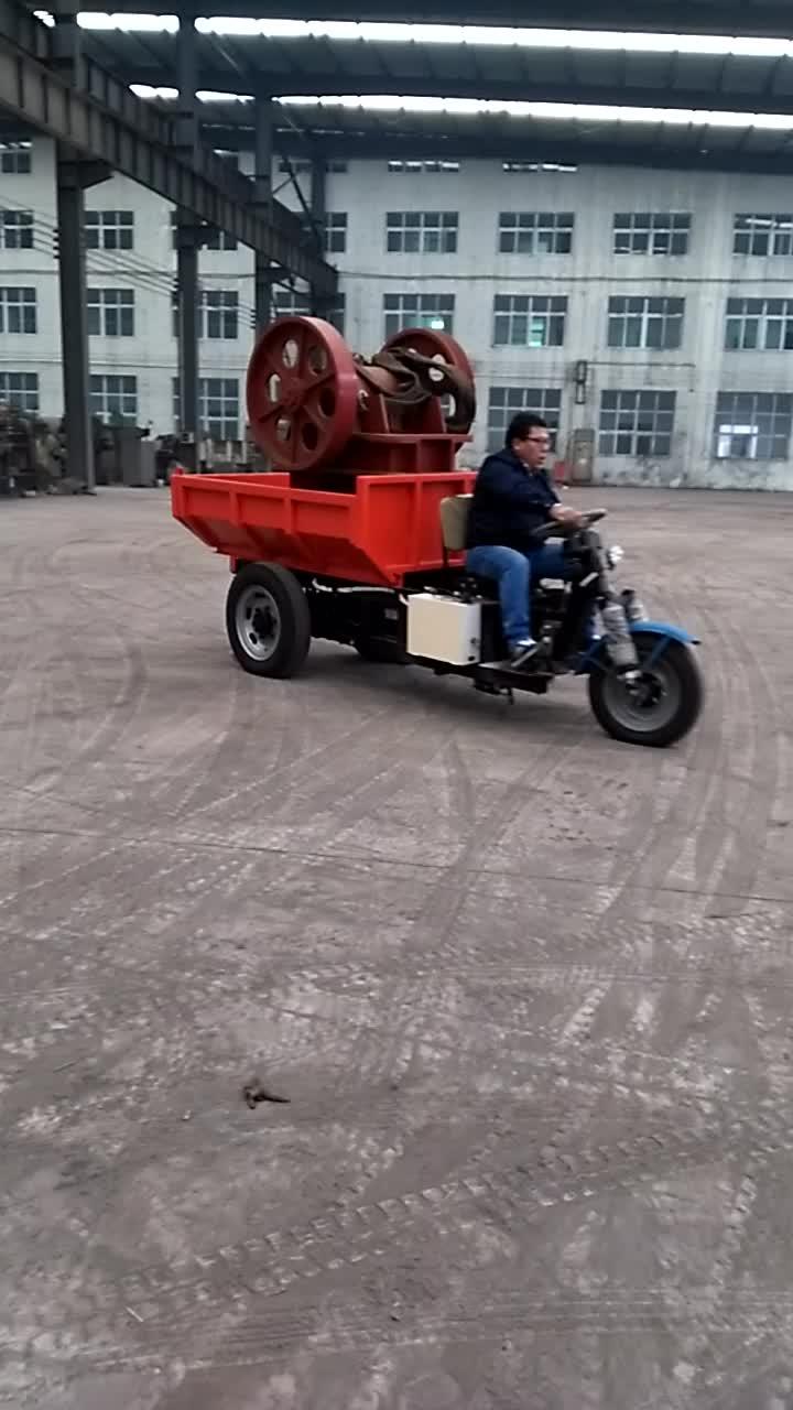Fabrika için kullanılan büyük kapasiteli Elektrik 3 Üç Tekerlekli Üç Tekerlekli Bisiklet Kargo Damperi
