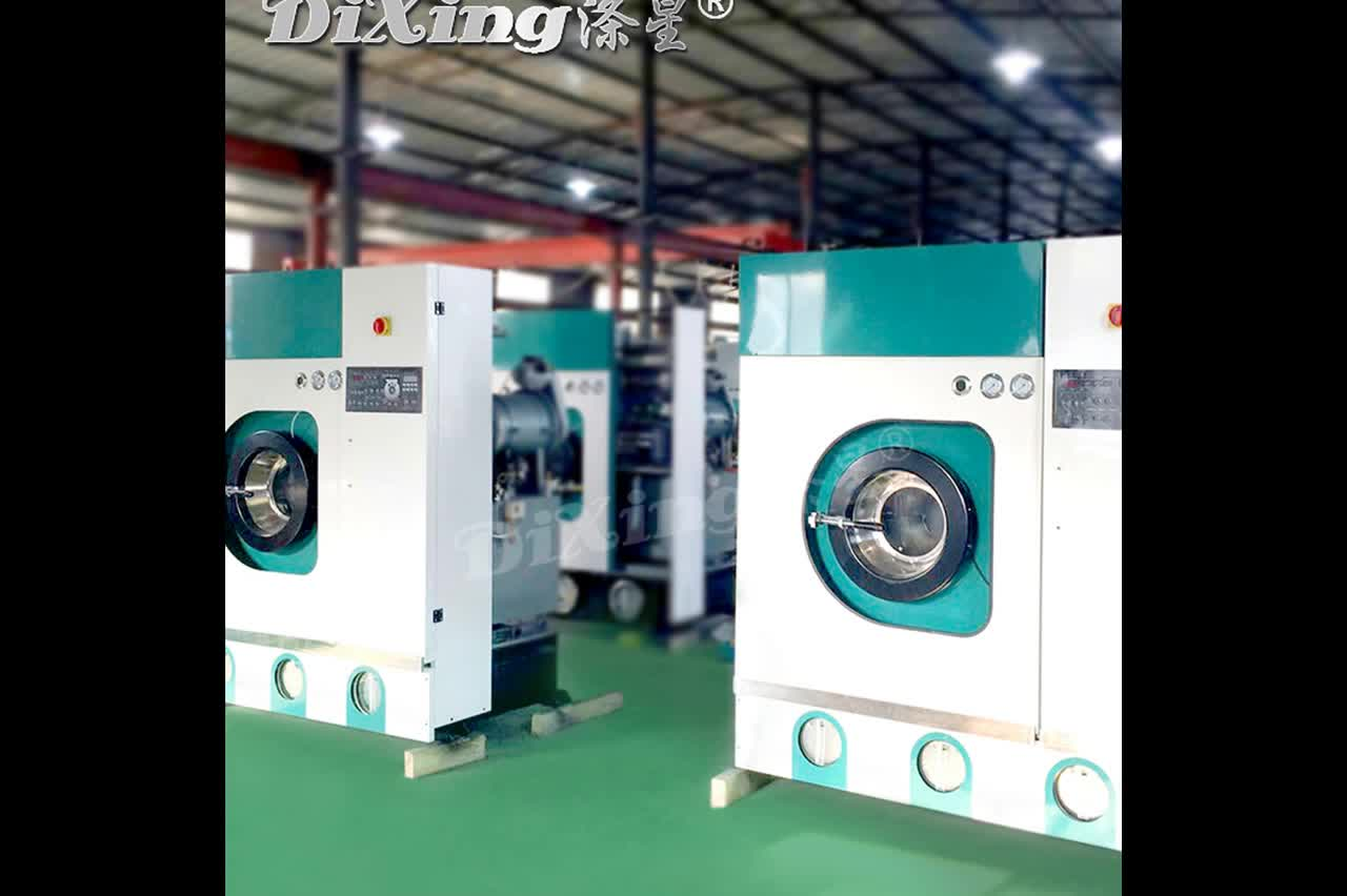 High Quality Commercial Laundromat Garment Dry Cleaning Machine Price List  With After Sale Service - Buy Commercial Laundromat Garment Dry Cleaning