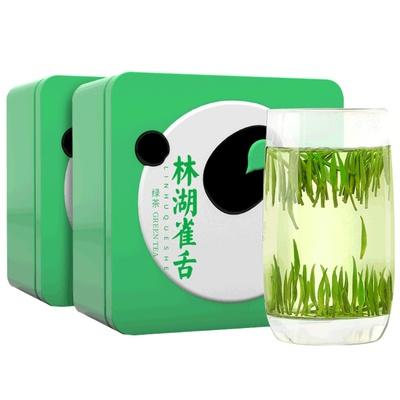 买1发2盒 川红林湖雀舌新茶明前特级茶叶绿茶四川嫩芽散装共200g