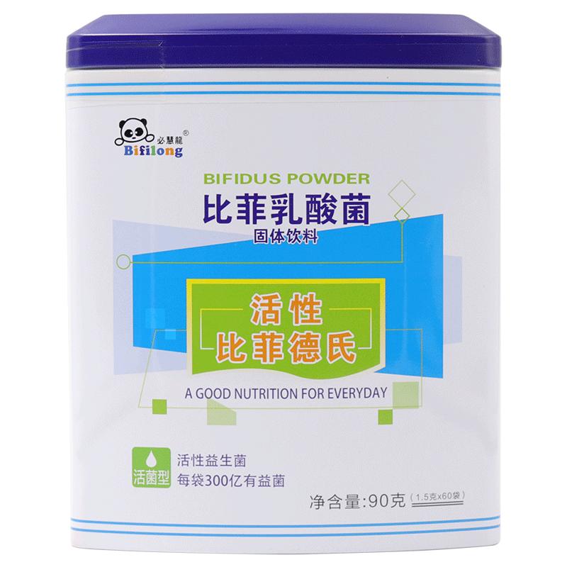 必慧龙比菲宝宝肠胃活性粉60益生菌