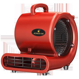 杰诺吹干机商用大功率干燥吹风机