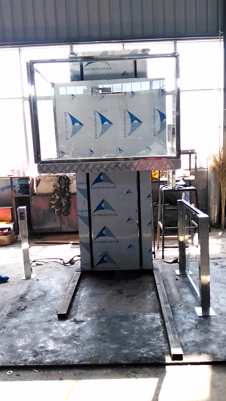 home lift machine