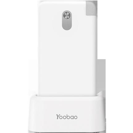yoobao充电宝自带线超薄小巧冲苹果