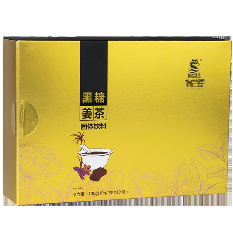 盘龙云海怡芝堂黑糖茶姜母茶红糖月子姜茶姜汤10g*10袋