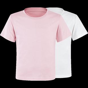 小米生态链 稚行 105992儿童精梳棉圆领短袖T恤2件 券后44元包邮 110-150cm