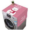 防水盖布单双开门冰箱pvc布洗衣机用后反馈