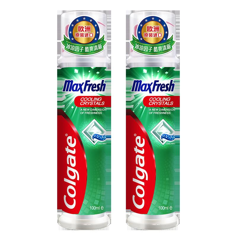 【高露洁】牙膏*2按压式防蛀去口臭进口