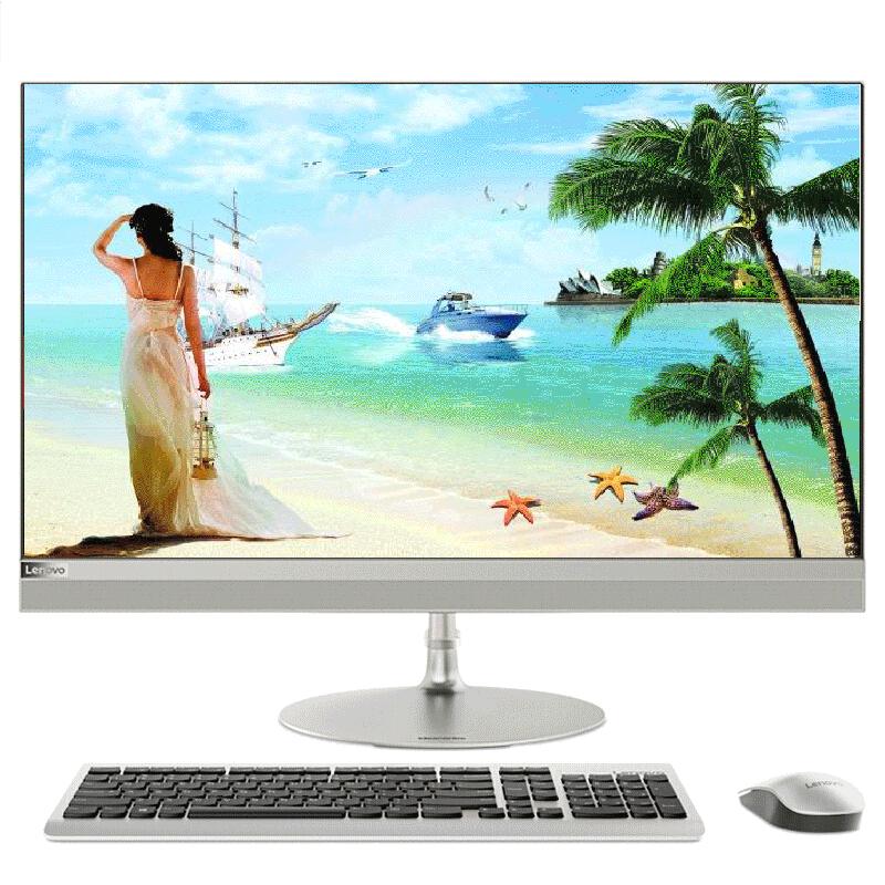 联想(Lenovo)AIO 520-24 /AIO 520C致美一体机台式电脑23.8英寸六核 I5-8400T商务办公吃鸡游戏一体机电脑