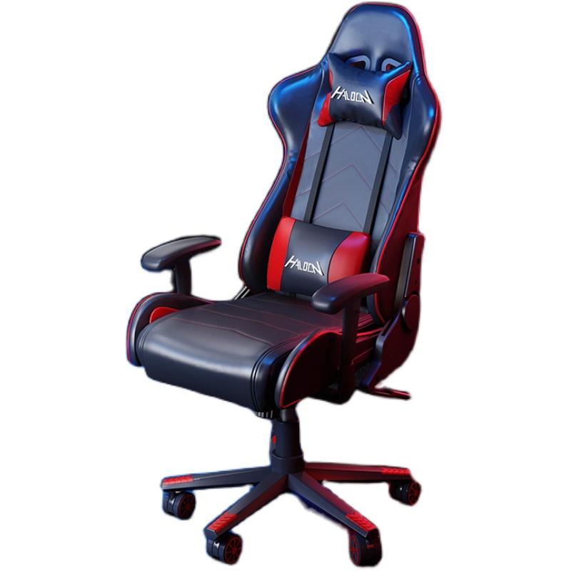 电竞家用升降扶手电脑椅舒适座椅买后点评