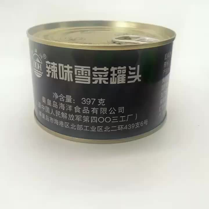 China Wholesale 397g Canned spicy pickled cabbage