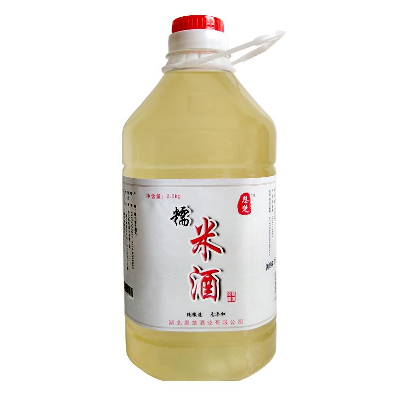 湖北米酒农家自酿糯米酒黄酒房县特产甜酒酿客家醪糟月子米酒5斤