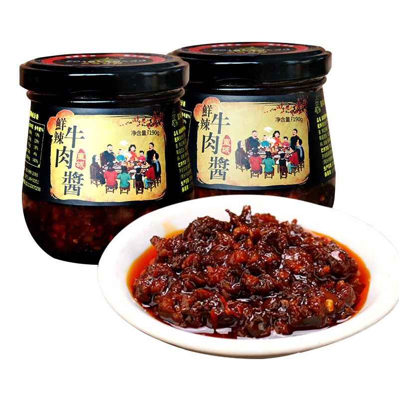 【皇城货郎】鲜辣牛肉酱190g*4瓶