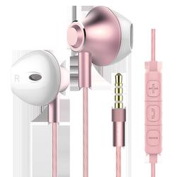 兰士顿 入耳式重低音手机半耳塞通用