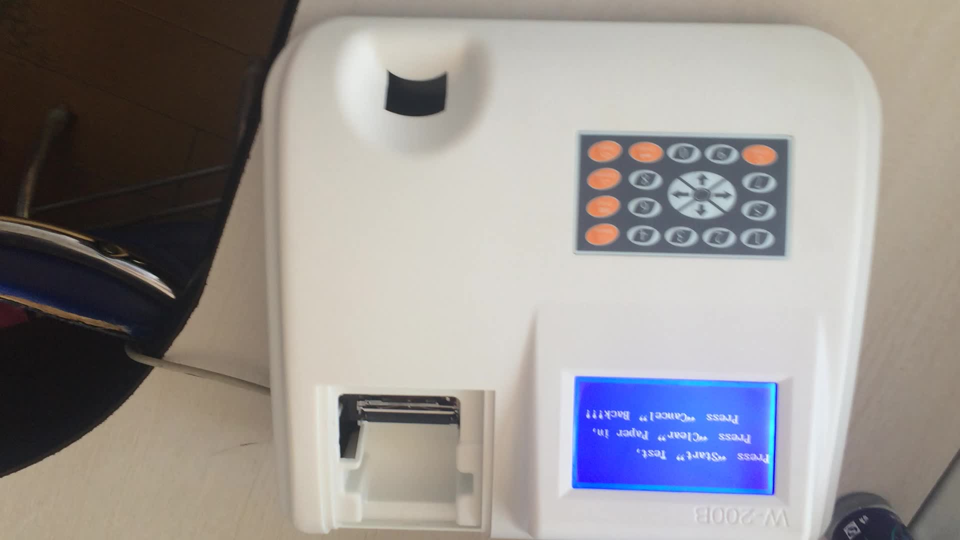 CE13485 Veterinary and Human Diagnosis System Semi Automatic Urine Analyzer
