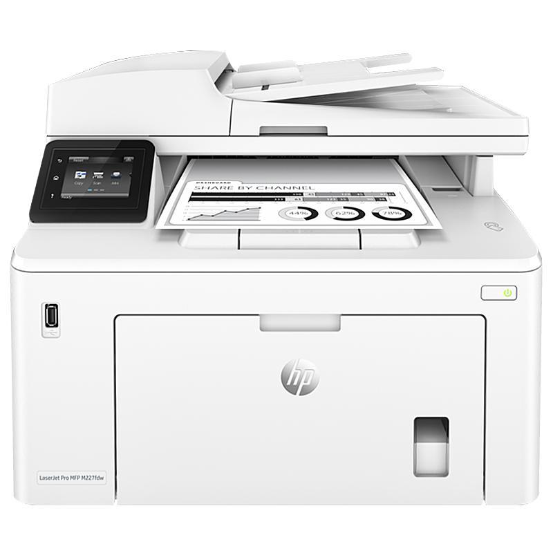惠普m227fdw329429黑白激光打印机好不好