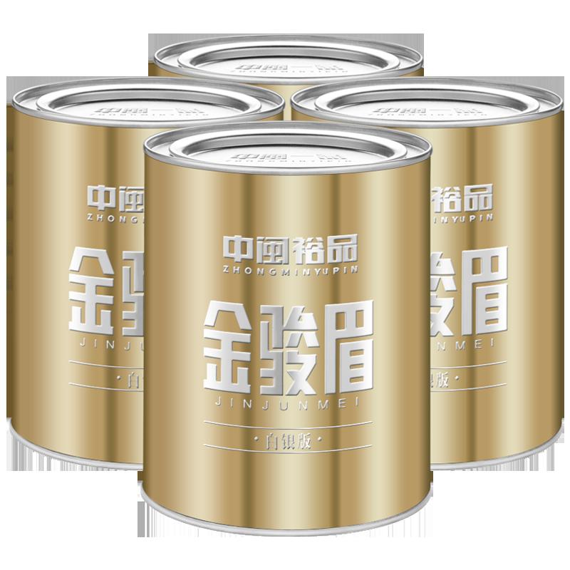 金骏眉红茶125g