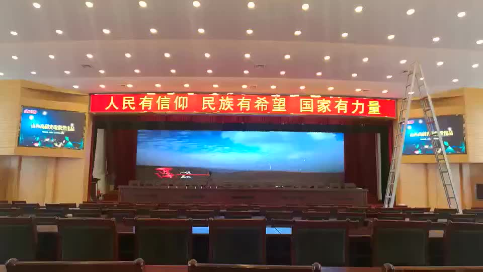 GKGD P4.81 outdoor LED display for rental