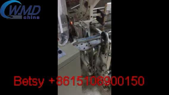 jute fabric/bags making machine customer-made textile weaving rapier loom from WMD