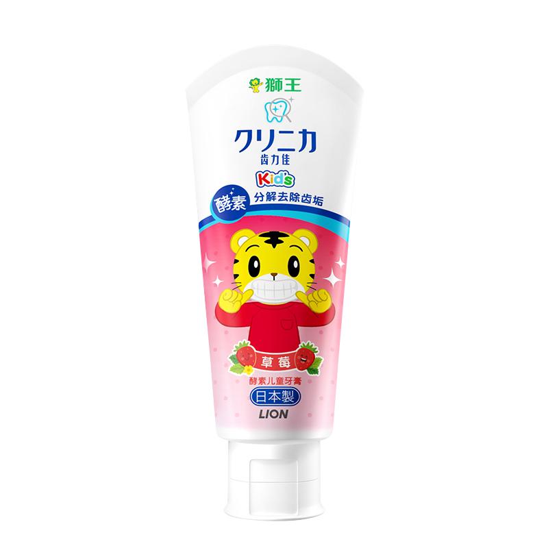 狮王日本进口巧虎儿童含氟防蛀牙膏质量可靠吗