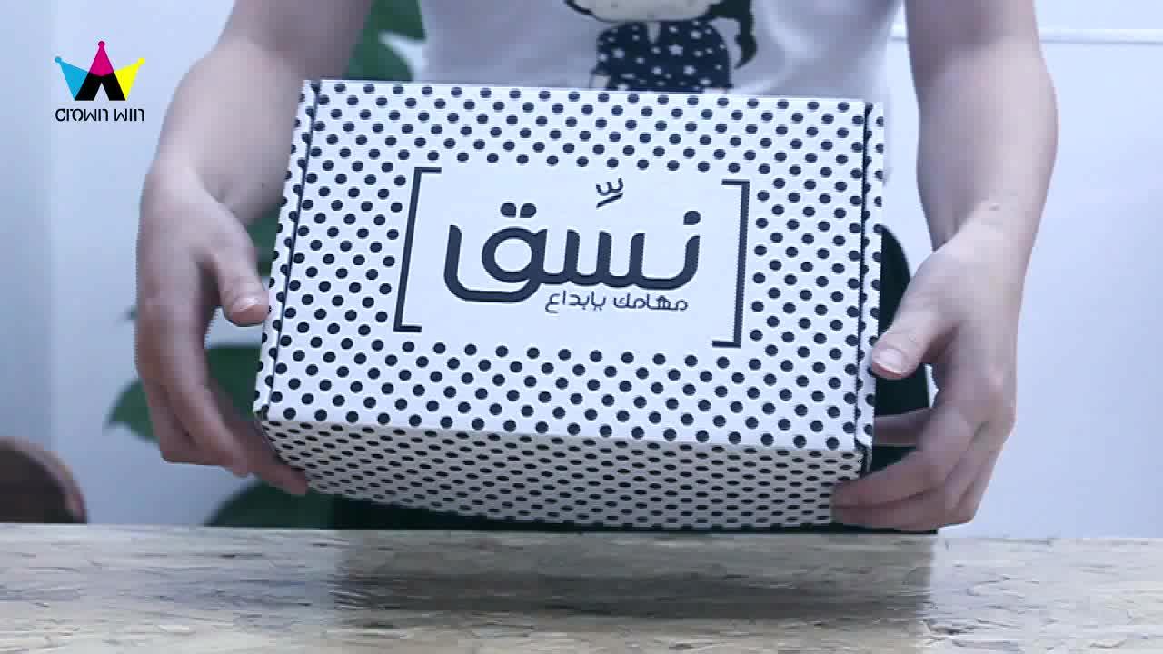 Professionele Custom Gedrukt Gegolfd Opvouwbare Kartonnen Verpakking Twee Tuck End Verzending Doos Met Logo