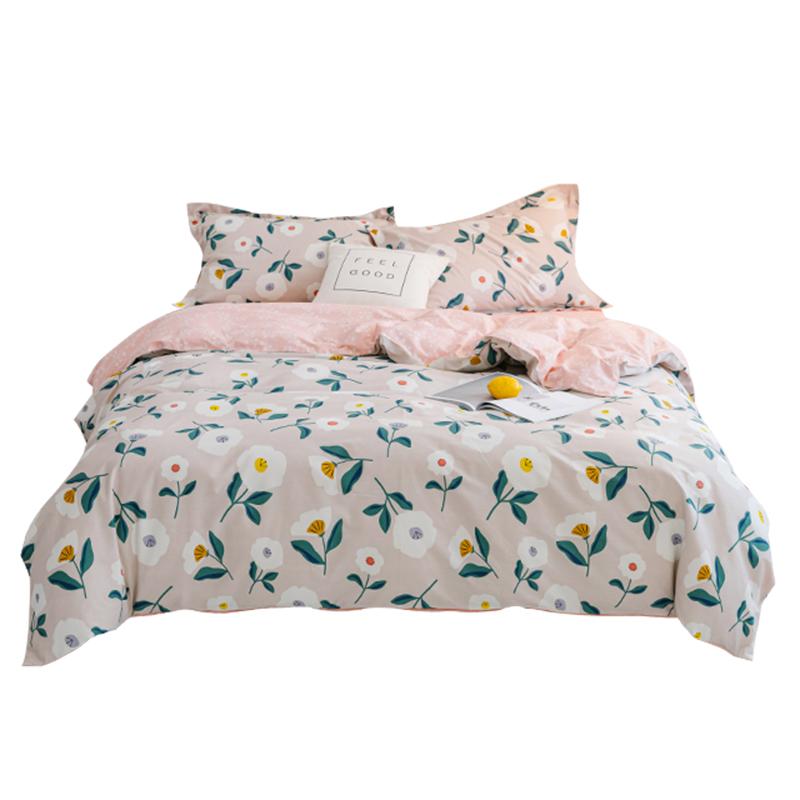 艾美家四件套纯棉学生床上用品床单怎么样