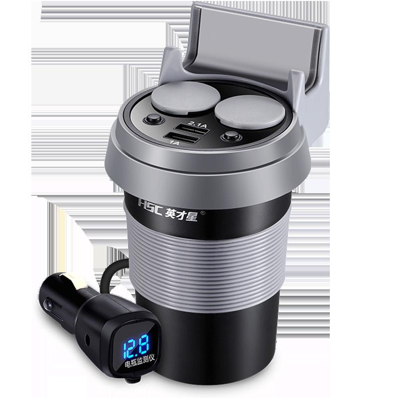 英才星手机支架HSC-500D车载充电器点烟器 双USB 带开关一拖二