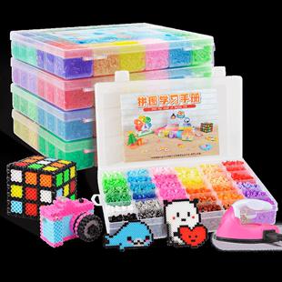 拼拼豆豆手工diy套裝3d立體拼圖女孩像素拼豆豆兒童男孩益智玩具