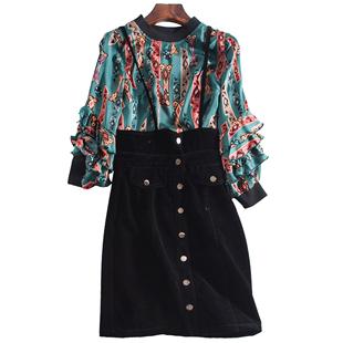 冬季裙子套裝秋裝2020年新款洋氣冬裙兩件套兩件套女秋冬女裝冬裝