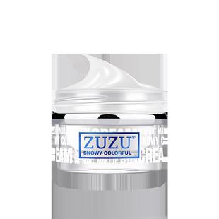 ZUZU素顏霜保濕補水滋潤裸妝遮瑕貴婦膏懶人面霜學生專用少女正品