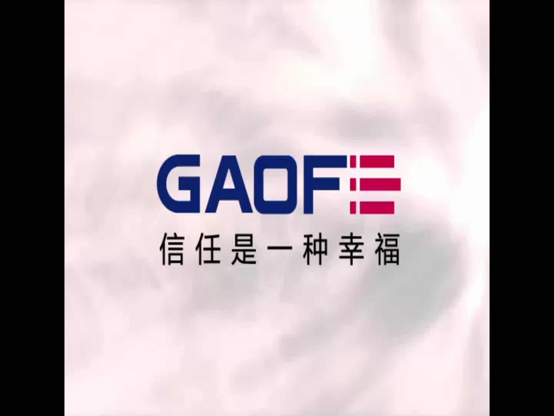 Auto-adhesivo de código de barras rollo de carbono logo cinta diseño barras etiqueta engomada rollo impresión nueva Premium hecho en China