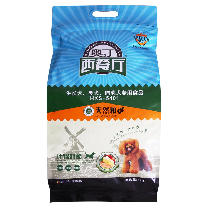 奥丁狗粮10斤西餐厅泰迪比熊博美金毛大型犬幼犬小型犬通用型5kg