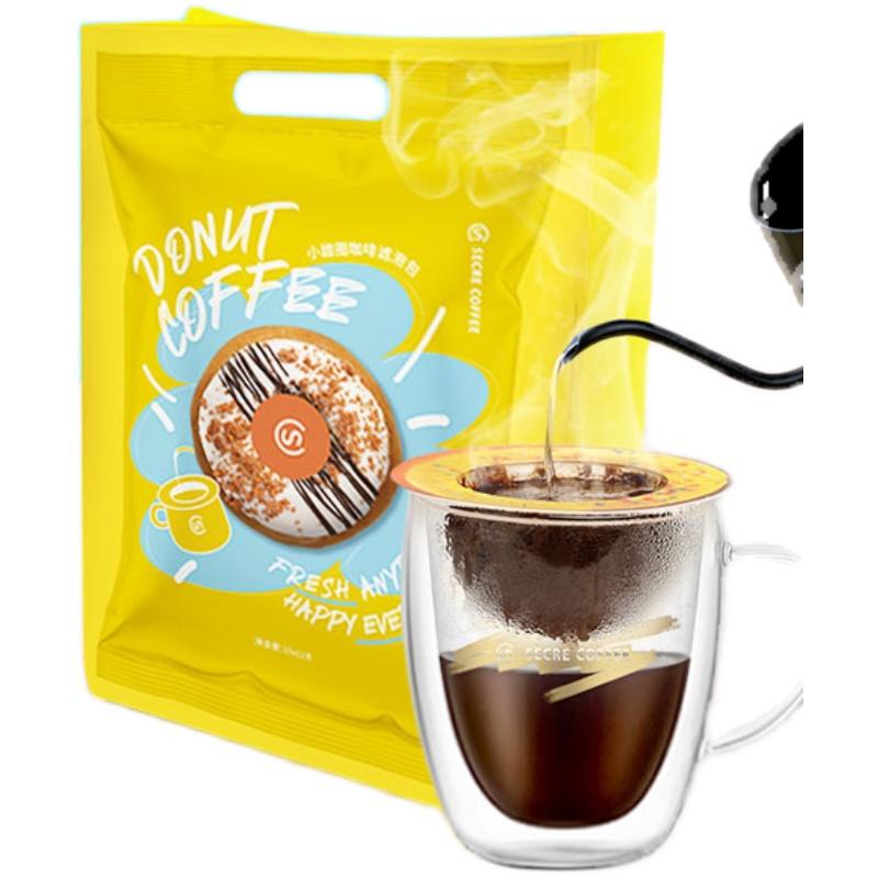 时萃咖啡小甜圈挂耳咖啡醇香云南黑咖美式手冲精品滤挂曼特宁咖啡