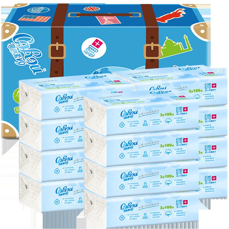 可心柔V9婴儿柔纸巾干湿两用宝宝新生儿润颜专用抽纸巾100抽*12包