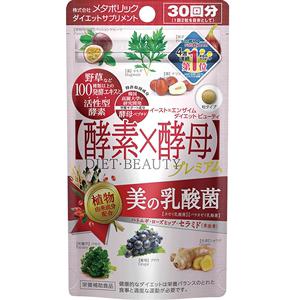 MDC日本酵素酵母美容30回 60粒 便秘清肠排宿便 乳酸菌植物孝素