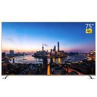 创维旗舰店75A7 75英寸4K高清超大屏电视机智能网络平板家用彩电