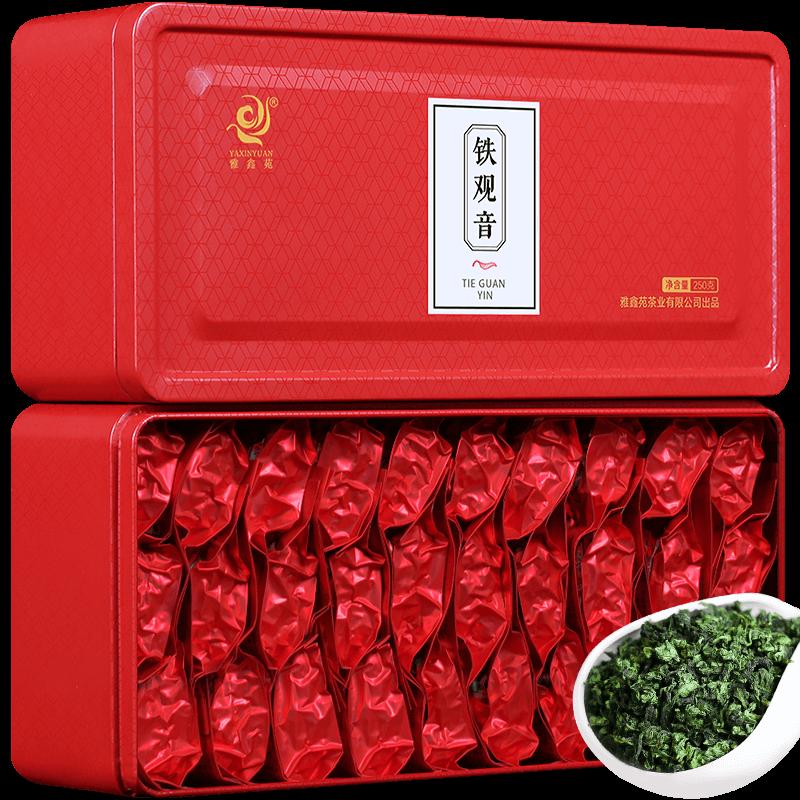 【雅鑫苑】浓香型铁观音茶叶125g