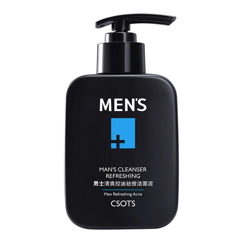 火山泥洗面奶男士专用控油祛痘去黑头除螨虫旗舰店官方正品洁面乳