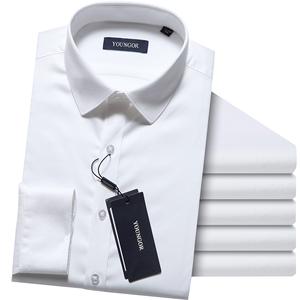 雅戈尔长袖正品商务正装中青年衬衫
