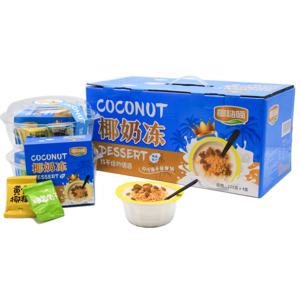 【网红爆款】椰奶冻4个装海南椰子