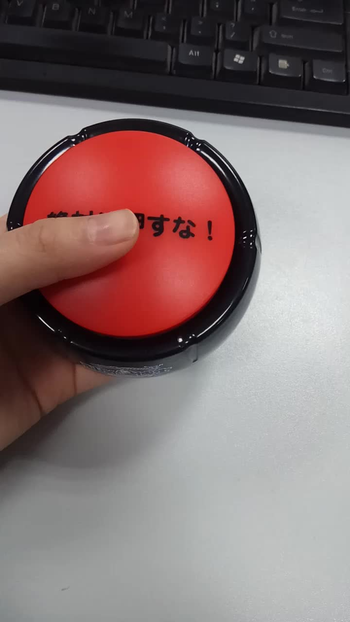 Cover Easy Button Recordable Sound Talking Button Custom Office Desk Gag Gift 30 Seconds 2 AAA Batteries Included -