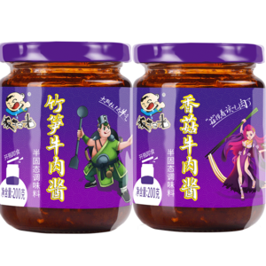 饭扫光竹笋200g*2瓶拌饭下饭香菇酱