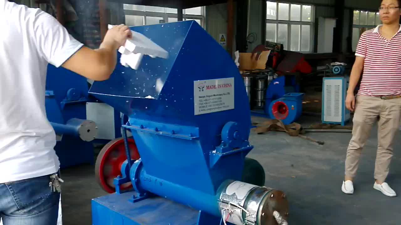 سعر المصنع EPS رغوة الساخن ذوبان آلة