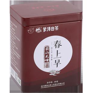 2019新茶小包特级浓香型蒙顶山茶叶
