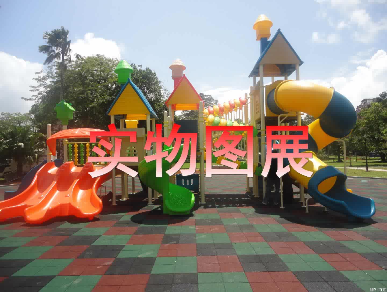 Populaire commerciële outdoor speeltoestellen kleine kids water pretpark slide