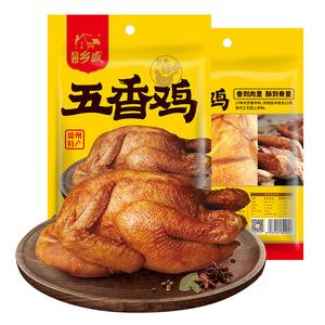 五香鸡德州正宗整只鸡肉【乡盛扒鸡】